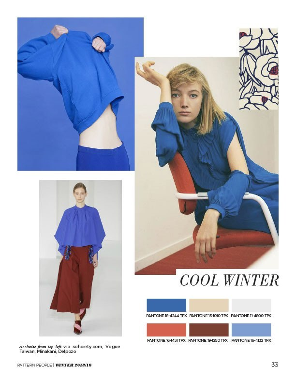 cool-winter.jpg